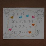みーちゃんのイラスト