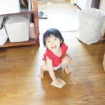 1歳10か月